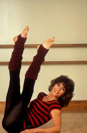 Θυμάσαι το κορμάκι της Τζέιν Φόντα; Πωλείται σε... τιμή ευκαιρίας
