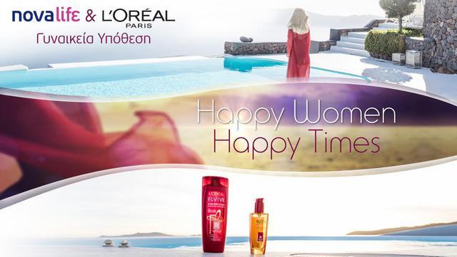 Σημαντική συνεργασία της L'OréalParis με τo κανάλι Novalifε για το brand Elvive Color-Vive