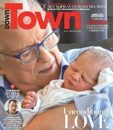 Βουτσάς: Η πρώτη επίσημη φωτογράφηση με το νεογέννητο γιο του! [photos]