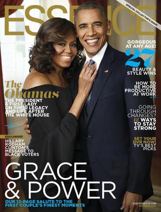 Μισέλ Ομπάμα και... τύφλα νά'χει η Κιμ Καρντάσιαν [photo]