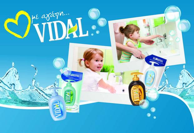 Back to school Tips ... με αγάπη απο τα Vidal: Πως να αποφύγετε τις σχολικές ασθένειες