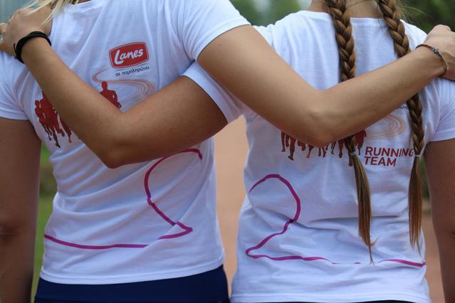 Η Lanes Running Team στηρίζει το «Άλμα Ζωής»  και τρέχει στον αγώνα του Greece Race for the Cure.