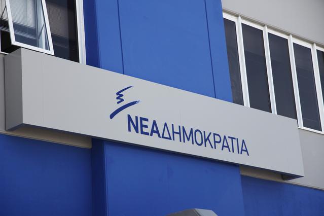Φάνη Πάλλη Πετραλιά: «Έχω σφουγγαρίσει τα γραφεία της Νέας Δημοκρατίας»