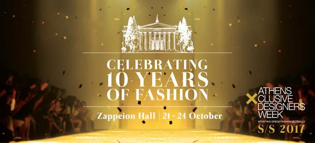 Η επετειακή Εβδομάδα Μόδας της Αθήνας στο Ζάππειο Μέγαρο από τις 21 - 24 Οκτωβρίου