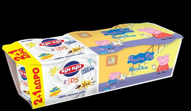 Κρι Κρι Kids με την Peppa Pig:  Νέα απολαυστική γεύση βανίλια