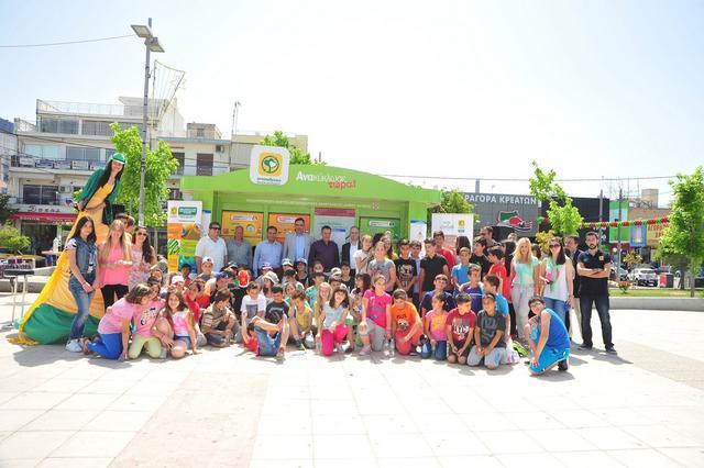 Μεγάλες Γιορτές Ανταποδοτικής Ανακύκλωσης για τους μαθητές σε Δήμους όλης της χώρας