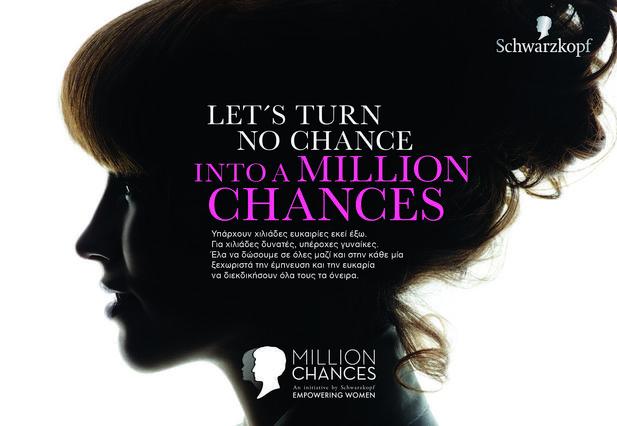 Ψυχο-εκπαιδευτικό σεμινάριο για την ενδυνάμωση των γυναικών [Αθήνα & Θεσσαλονίκη]