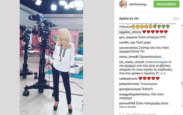 Ελένη Μενεγάκη: Το μήνυμα του γιου της, Άγγελου, στο Instagram [photo]