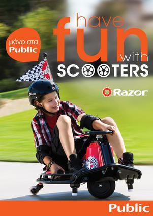 Τα πατίνια της Razor αποκλειστικά στα Public!