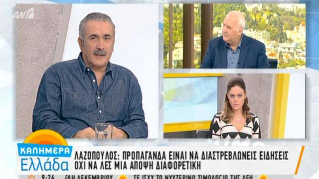 Λάκης Λαζόπουλος: Δριμεία επίθεση σε δημοσιογράφους στην εκπομπή του Γιώργου Παπαδάκη