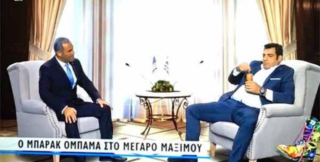 Κλάμα : Η συνάντηση Ομπάμα - Τσίπρα όπως την είδαν οι Ράδιο Αρβύλα [vds]