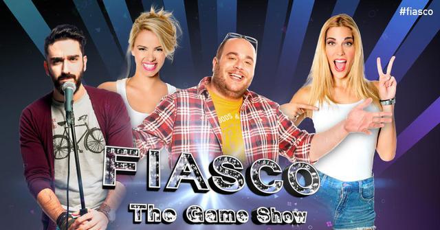 FIASCO στο διαδυκτιακό κανάλι NETWIX!