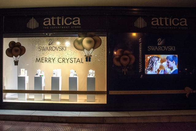 Χριστουγεννιάτικες βιτρίνες γεμάτες κρυστάλλινη λάμψη από την  SWAROVSKI στο attica, City Link και στο attica, Golden Hall