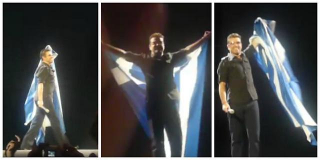 Όταν ο Τζορτζ Μάικλ μίλησε ελληνικά κρατώντας τη σημαία  [vds]