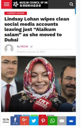 Η Λίντσεϊ Λόχαν ασπάστηκε το Ισλάμ  -Τι λένε οι εκπρόσωποί της