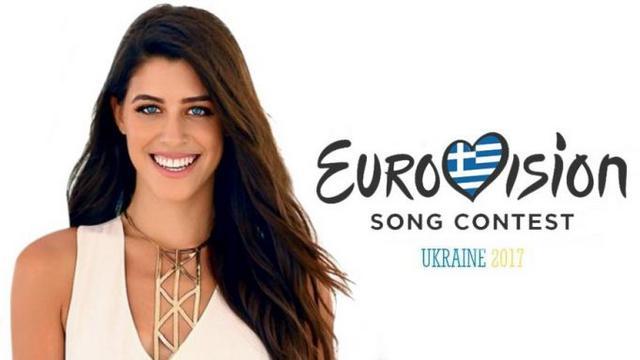 Eurovision 2017: Διέρρευσε το ένα τραγούδι της Demy! Η απάντηση της δισκογραφικής