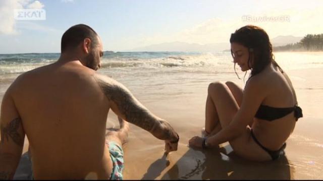 Survivor: Η κάμερα κατέγραψε το πρώτο φλερτ στην παραλία [vds]