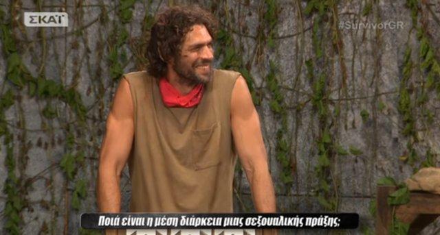 Τρολ σε Σπαλιάρα στο Survivor: Τον ρώτησαν πόσο διαρκεί η ερωτική πράξη & απάντησε... [vds]