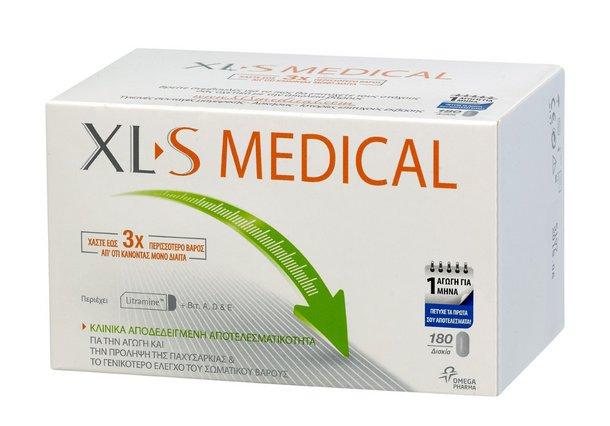Κάν' το όπως η Δώρα και χάσε βάρος με υγιεινό τρόπο!  Αποτελέσματα και αληθινές αποδείξεις, με σύμμαχο το XL-S Medical!