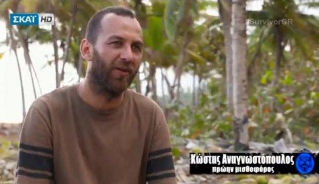 Η αδελφή του Κώστα Αναγνωστόπουλου από το Survivor αποκαλύπτει: «Δεν είναι μισθοφόρος»