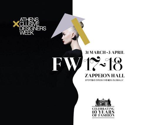 Το πρόγραμμα των catwalks της 21ης Athens Xclusive Designers Week