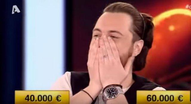 Ο παίκτης από το Βόλο που τρέλανε τον τραπεζίτη κι έφυγε με 60.000 ευρώ!