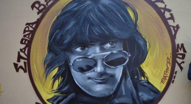 Στάθης Ψάλτης: Το εντυπωσιακό γκράφιτι στη μνήμη του [photo]