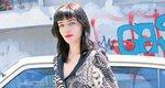 Μαίρη Τσώνη: Τι λέει ο ιατροδικαστής για τον θάνατό της