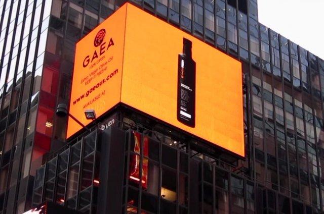 Ένα ελληνικό προϊόν στην Times Square