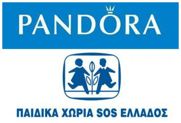 Η Pandora εγκαινιάζει πρόγραμμα εταιρικής κοινωνικής ευθύνης στα Παιδικά Χωριά SOS