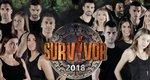 Survivor: Το ντέρμπι της αποχώρησης, η ένωση και ο... Αντετοκούνμπο!