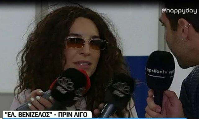 Γιάννα Τερζή: To πρώτο σοκ, το τηλεφώνημα της Φουρέιρα, το παρολίγον ατύχημα και τα δάκρυα της Βουλγαρίας