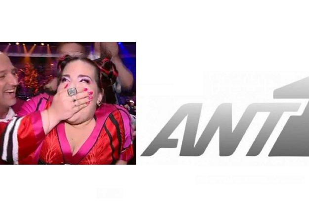 Σε χαμηλό βαρομετρικό η τηλεθέαση του ΑΝΤ1 απέναντι απ' τη Eurovision - Δε θα πιστεύετε πόσο έκανε