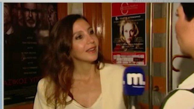 Η αντίδραση της Μαρίας Ελένης στο άκουσμα πως η Καλογρίδη θα υποδυθεί τη μητέρα της! [Video]