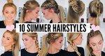 Τα 10 ωραιότερα καλοκαιρινά hairstyles και πώς να τα κάνεις μόνη σου