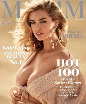 Kate Upton: Στην κορυφή της λίστας του Maxim με τα πιο hot θηλυκά του πλανήτη