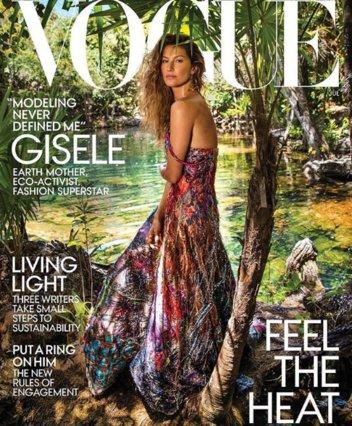Vogue καλεί Gisele: Η νέα της φωτογράφιση με μαγιό είναι… αποκάλυψη