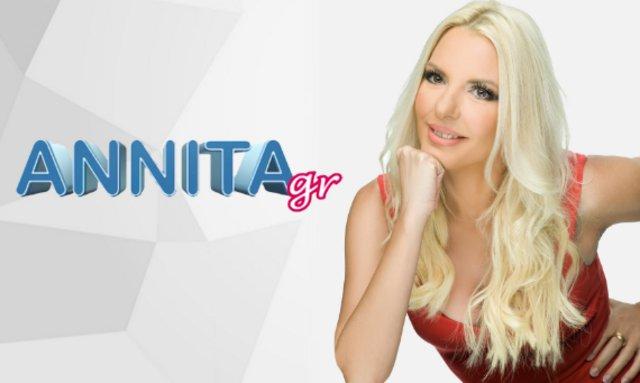 <p>Αννίτα Πάνια</p>
