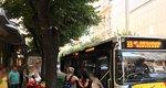 Το Viral: H απίστευτη έκκληση οδηγού λεωφορείου που κάνει το γύρο του διαδικτύου! [Photo]