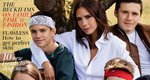 Ολόκληρη η οικογένεια Beckham στο εξώφυλλο της Vogue. Τι αποκάλυψαν για τον γάμο τους;