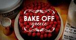 Bake Off Greece: Μέθυσαν από το πολύ αλκοόλ στην τούρτα και τον έδιωξαν! [Video]