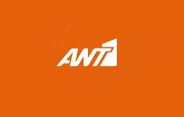 Στο λογιστήριο του ΑΝΤ1 πασίγνωστη δημοσιογράφος για να υπογράψει την απόλυση της! [Video]