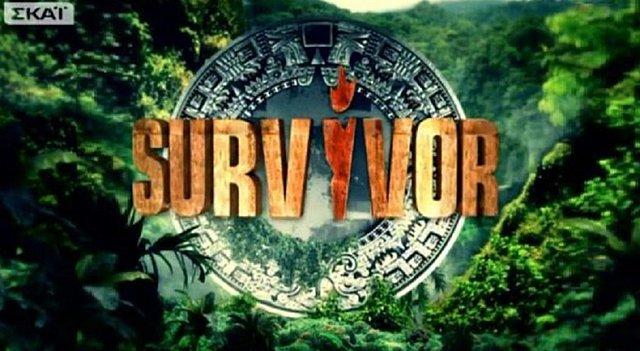 Survivor 3: Tα πρώτα λαμπερά πρόσωπα που ετοιμάζουν βαλίτσες για Άγιο Δομίνικο