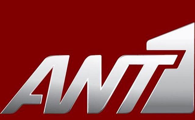 Είναι επίσημο: Αυτό το τούρκικο σήριαλ επιστρέφει στην prime time ζώνη του ΑΝΤ1! [Φωτογραφίες]