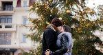 Έρευνα: Τι λένε οι Έλληνες για τον έρωτα, το σεξ το one night stand και τον χωρισμό τα Χριστούγεννα;