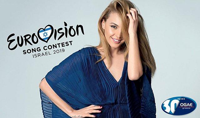 Είναι επίσημο: H Τάμτα στη Eurovision 2019 - Η ανακοίνωση!