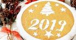 Φέτος φτιάχνουμε βασιλόπιτα στο σπίτι. Καλή χρονιά!