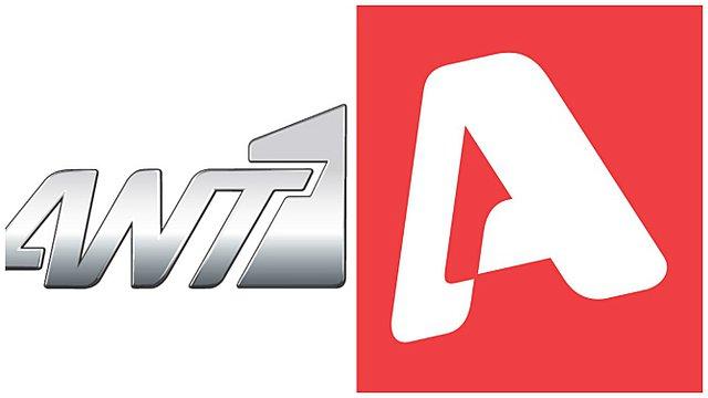 Η μεγάλη ανατροπή στην PrimeTime: Με αυτό το πρόγραμμα ο ΑΝΤ1 εκθρόνισε από την κορυφή το «Τατουάζ»!