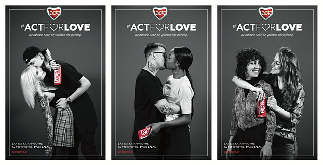 #ActForLove: Η νέα καμπάνια της Lacta στέλνει μήνυμα αγάπης και γεύσης