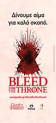 «Bleed for the Throne»